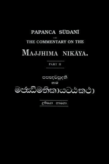 10-majjhimatthakatha-02