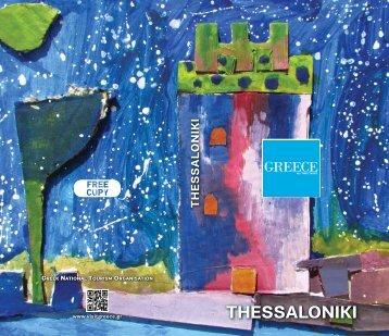 Thessaloniki_EN