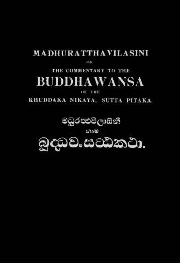 41-buddhavamsatthakatha