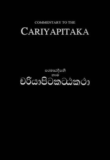 42-cariyapitakatthakatha