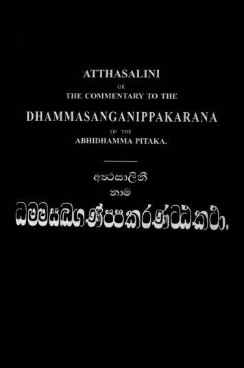 46-dhammasangani-atthakatha
