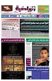 الشيخ أحمد بن حمد سيكتسح انتخابات الأهلي