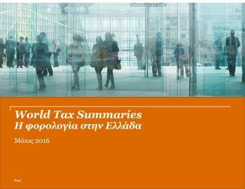 World Tax Summaries