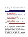 kj[kaM ljdkj Oku ,oa Ik;kZoj.k foHkkx - Jharkhand - Page 5