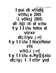 lwpuk dk vf/kdkj vf/kfu;e 2005 ¼1 vDVwcj 2005½ dh /kkjk ¼4½ ds v ...