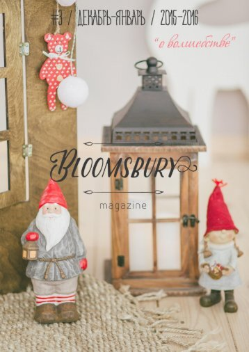 Bloomsbury Magazine. December 2015 - January 2016