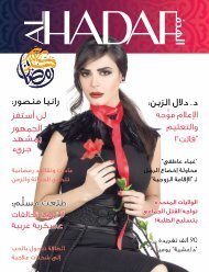 Al-Hadaf June 2016 Issue