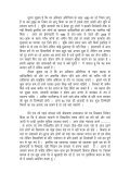 Hindi Update on Chhattisgarh.pdf - Ekta Parishad - Page 2