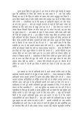 Hindi Update on Chhattisgarh.pdf - Ekta Parishad - Page 3