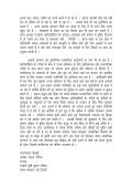 Hindi Update on Chhattisgarh.pdf - Ekta Parishad - Page 4