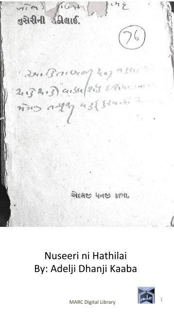 Book 76 Nuseeri ni Hathilai