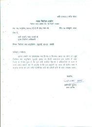 Inst_Exp_Mon_2012_hindi.pdf