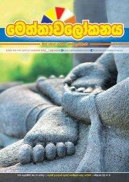 Mettavalokanaya Buddhist Magazine - December 24, 2015