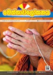 Mettavalokanaya Buddhist Magazine - February 22, 2016