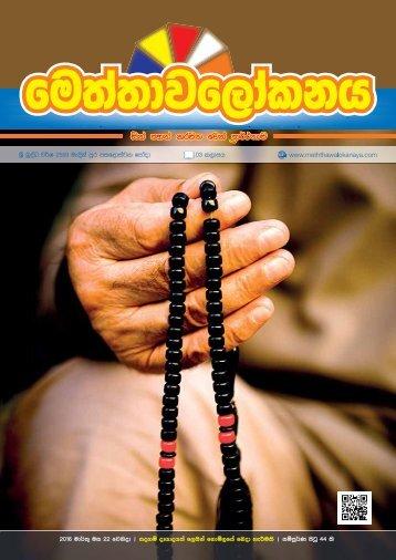 Mettavalokanaya Buddhist Magazine - March 22, 2016
