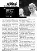 Mettavalokanaya Buddhist Magazine - March 22, 2016 - Page 6