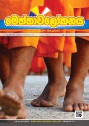 Mettavalokanaya Buddhist Magazine - May 21, 2016