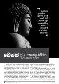 Mettavalokanaya Buddhist Magazine - May 21, 2016 - Page 4