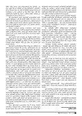 Mettavalokanaya Buddhist Magazine - May 21, 2016 - Page 5