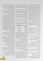 test 0 wsatea - Page 7