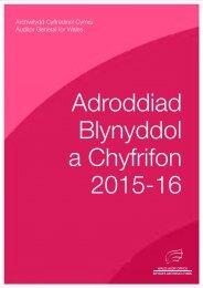 Adroddiad Blynyddol a Chyfrifon 2015-16