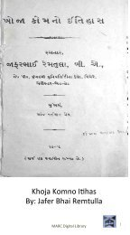 Book 12 Khoja Komno Itihas -  History of Khoja