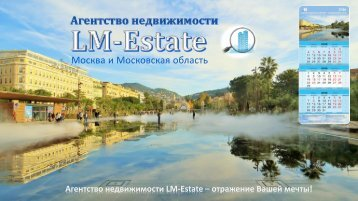Москва и Московская область