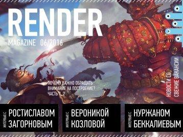 Render Magazine #06/2016