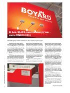 Журнал «Мебель крупным планом» №3-4/2016 - Page 6