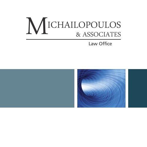 Michailopoulos ENGLISH