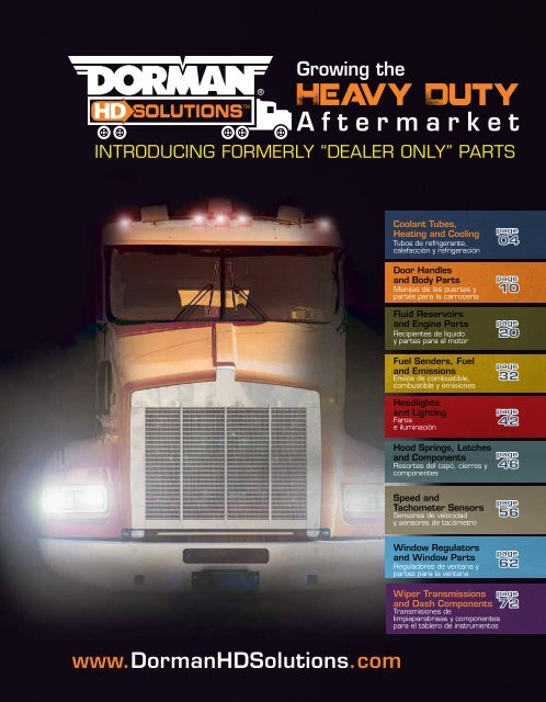 Dorman - Heavy Duty Catalogue