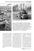 VW Tiguan 2016 - Page 5