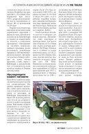 VW Tiguan 2016 - Page 7