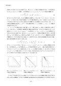 KJ00006064480 - Page 3