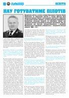 Газета АВІАТОР, №54 (1451) - Page 2