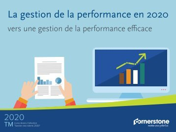 La gestion de la performance en 2020