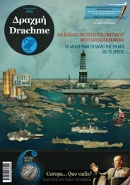 Drachme29_WEB