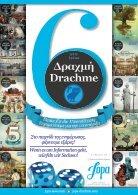 Drachme29_WEB - Page 6