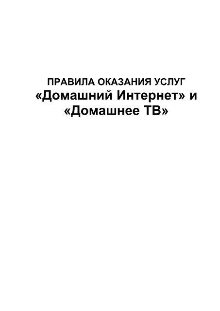 как узнать номер мтс коннект 3g украина