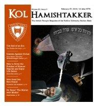 KHM Purim Issue (III-5) - Kol Hamevaser