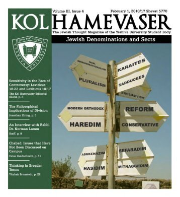 KHM Jewish Denominations and Sects (III-4) - Kol Hamevaser