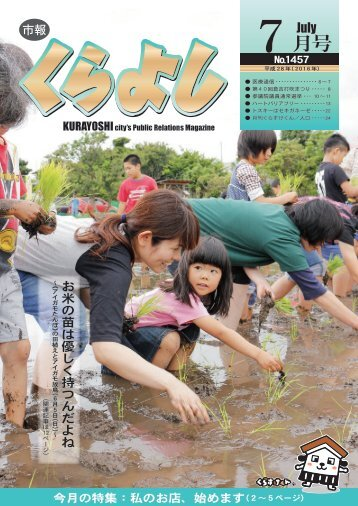 shiho2016-07