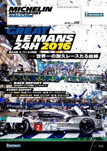 GREAT LE MANS 24H 2016