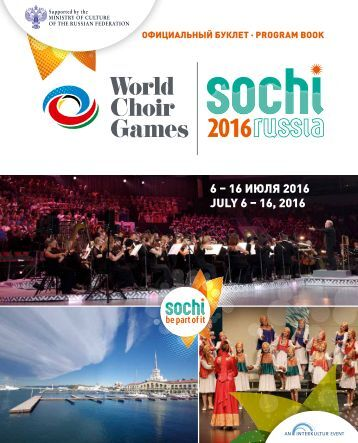 World Choir Games 2016 - Program Book