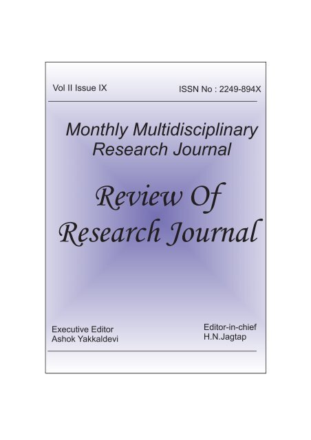 Monthly Multidisciplinary Research Journal - Review of Research