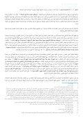 SHI'A STUDIES - Page 7