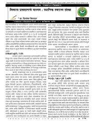 129 - international research journal