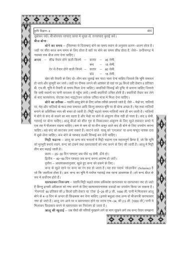 401-444.pdf