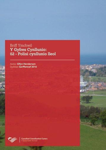 Y Gyfres Cynllunio 02 - Polisi cynllunio lleol