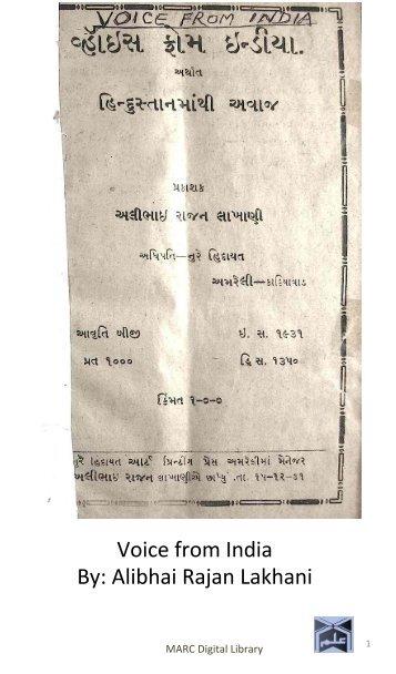Book 2 Voice from India in Gujurati